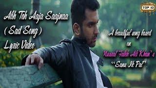 Abh Toh Aaja Saajnaa Sajna Tere Bina Lyric Video - YouTube