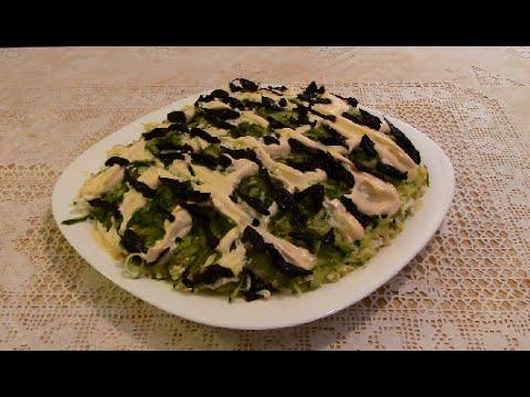 Салат мясной с черносливом Salad (Type Of Dish)
