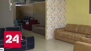 Охранник превратил торговый зал мебельного центра в отель на час - Россия 24