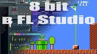 8 bit в FL Studio