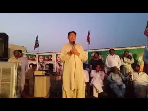 Download Ch. Mehdi Hassan Bhatti Conflicts With His Brother Ch. Liaquat Abbas Bhatti NA 87 Hafizabad HD Mp4 3GP Video and MP3