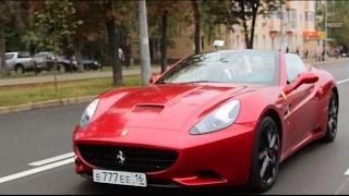 ТЕСТ-ДРАЙВ ФЕРРАРИ КАЛИФОРНИЯ (Ferrari California) RV project
