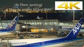 [4k Plane Spotting] [夜の羽田空港] Panasonic LUMIX DC-GH5 At Tokyo Haneda Airport [HND/RJTT]