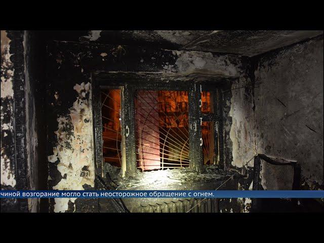В Ангарске сгорела «колясочная», три человека в больнице