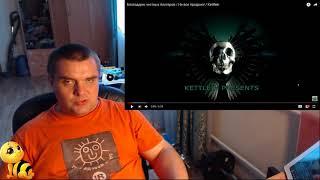 ПОДДЕРЖКА Kettlein и КВ 2 не пробил дважды скорпиона G