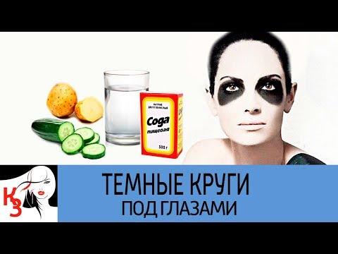 Лимон от пигментных пятен на теле