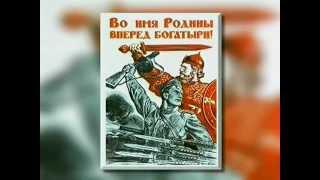 Вермахт в России.Выжженная земля.Группа армий Юг