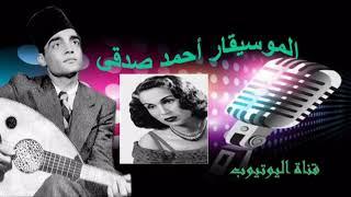 اغاني حصرية نور الهدى -لية يازمان تحميل MP3