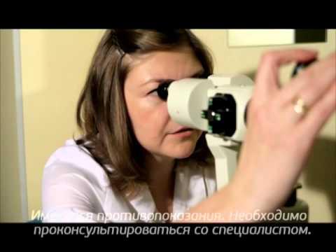 Лазерная коррекция зрения в казахстане