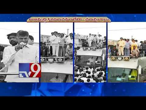 YS Jagan Vs CM Chandrababu over Poll promises