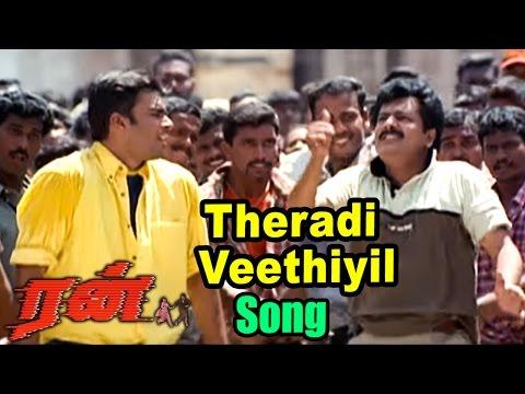 Run   Run Songs   Run Movie   Tamil Movie Video Songs   Theradi Veethiyil Song   Madhavan Songs