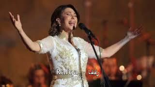 تحميل اغاني ماجدة الرومي - رفقا Magida El Roumi - Rafqa l 2003 MP3