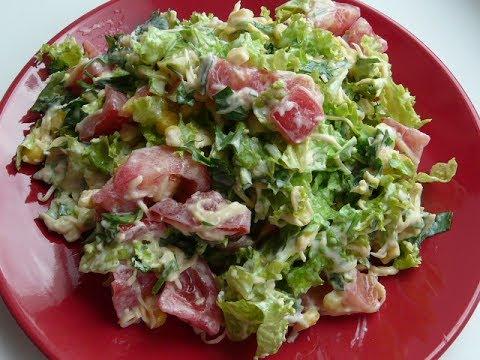 Вкусный салат быстрого приготовления /Салаты рецепты/Салаты простые и вкусные