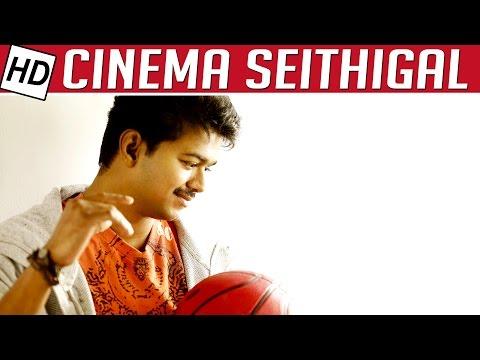 Ilayathalapathi Vijay's next movie to be directed by A.R.Murugadoss |Cinema Seithigal | Kalaignar TV