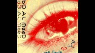 تحميل اغاني مدحت صالح مين فيكم 2012 MP3