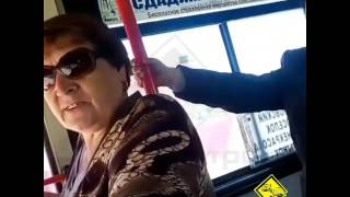 Пассажирка хамит в автобусе