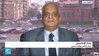 مصر: نتائج متوقعة للاستفتاء على التعديلات الدستورية
