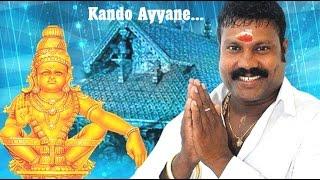 Kando Ayyane Kalabhavan Mani Ayyappa Devotional Song
