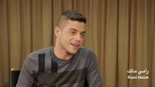 Rami Malek: مقابلتي الحصرية بالعربي مع رامي مالك