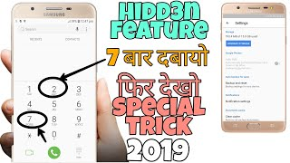 Smart lock Hidden feature full explain Any Android device
