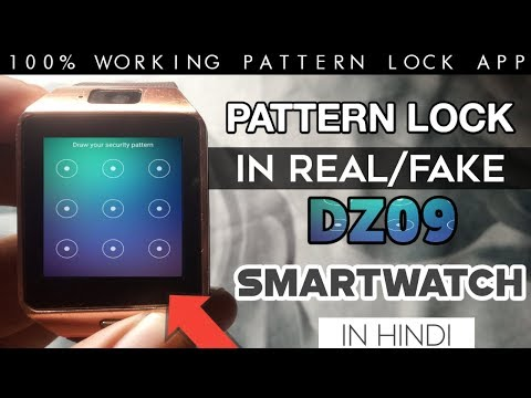 Pattern Lock In Real/Fake Dz09 Smartwatch|| How to put Pattern Lock in Dz09 Smartwatch 100% working