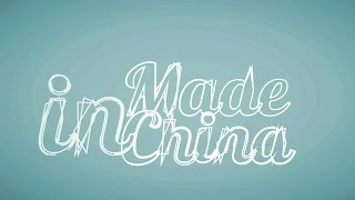 Трейлер канала MADE IN CHINA! Подписываемся! :)