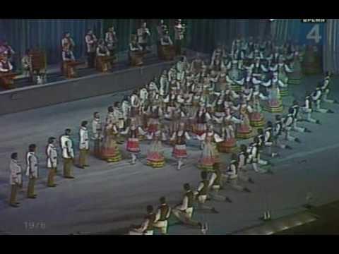 Летува - Цвети мой край (1976)