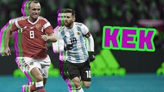 КЕК Юнайтед | Битва за футболку Месси