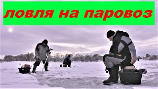 Рыбхозы подмосковья зимняя рыбалка
