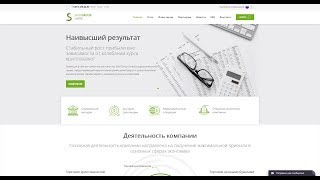 Заработок в интернете - Spotgroup.trade! 🤩😛🤠