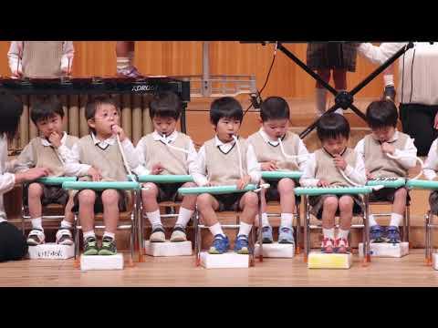 大立寺幼稚園 子どもの家保育園 第38回よい子の合同音楽会