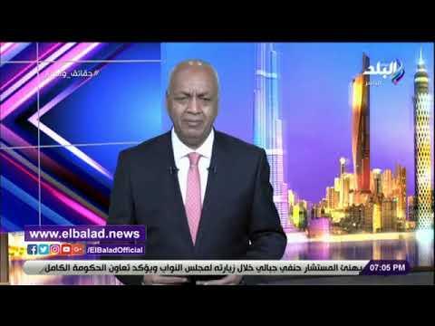 مصطفى بكري محمد أبو العينين له دور برلماني كبير منذ التسعينيات