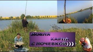 Все о рыбалка на карпа в самарской областика