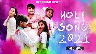 Holi Song 2021 || Rapper Kashyap || Gautam Kashyap || New Holi Song || 2021 - GAUTAM