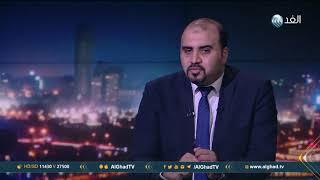 محمد ابوعلى وتوقعاته لمباراة مصر امام روسيا بكأس العالم