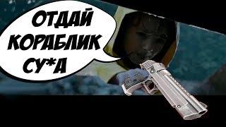 Фильм Оно 2017 - Пародия !!! Озвучка Гоблина