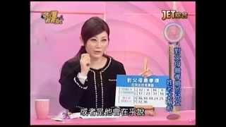 吳美玲姓名學分析-對父母最孝順的兒女姓名筆劃