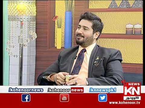 Good Morning With Dr Ejaz Waris 13 April 2021 | Kohenoor News Pakistan