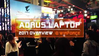 [Expo] AORUS Laptops WirForce Overview