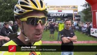 Видео: Команда  CENTURION VAUDE - на гонке Bike Transalp