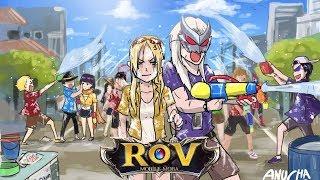 รวมมิตรการ์ตูนRov |Comic| 1-5