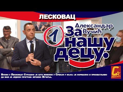 """ВУЛИН У ЛЕСКОВЦУ: Страшно је што живимо у Србији у којој је нормално и прихватљиво да вам је једини програм- мрзимо Вучића. """"Страшно је што живимо у Србији у којој је потпуно нормално и потпуно прихватљиво да вам је једини програм-…"""