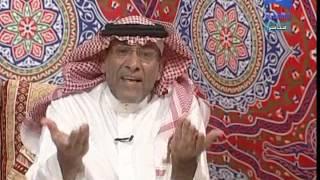 تحميل و مشاهدة سعد الدوسري : استحوا على وجيهكم يا مسؤولي حافز MP3