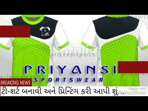 ab8a3d9e Govinda Festival Groups T shirts and Exclusive T-shirts Manufacturer |  Priyansi Sportswear, Surat