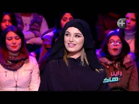 Raina Hak avec Mustapha Laaribi راينا هاك مع مصطفى العريبي
