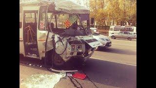 ДТП 18+ подборка за 10.10.2018 Тролейбус сбил прямо на остоновке, жесть