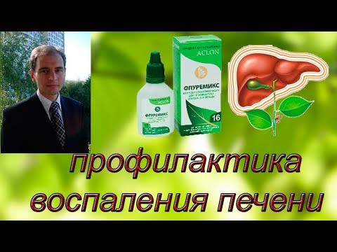 Лечение печени подсолнечным