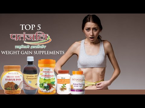 Best Patanjali Weight Gain Supplements | Healthfolks.com