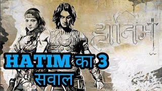 mahabali hatim hindi last episode - 免费在线视频最佳电影电视