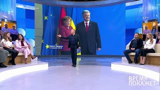 Украина: перед вторым туром. Время покажет. Выпуск от 12.04.2019